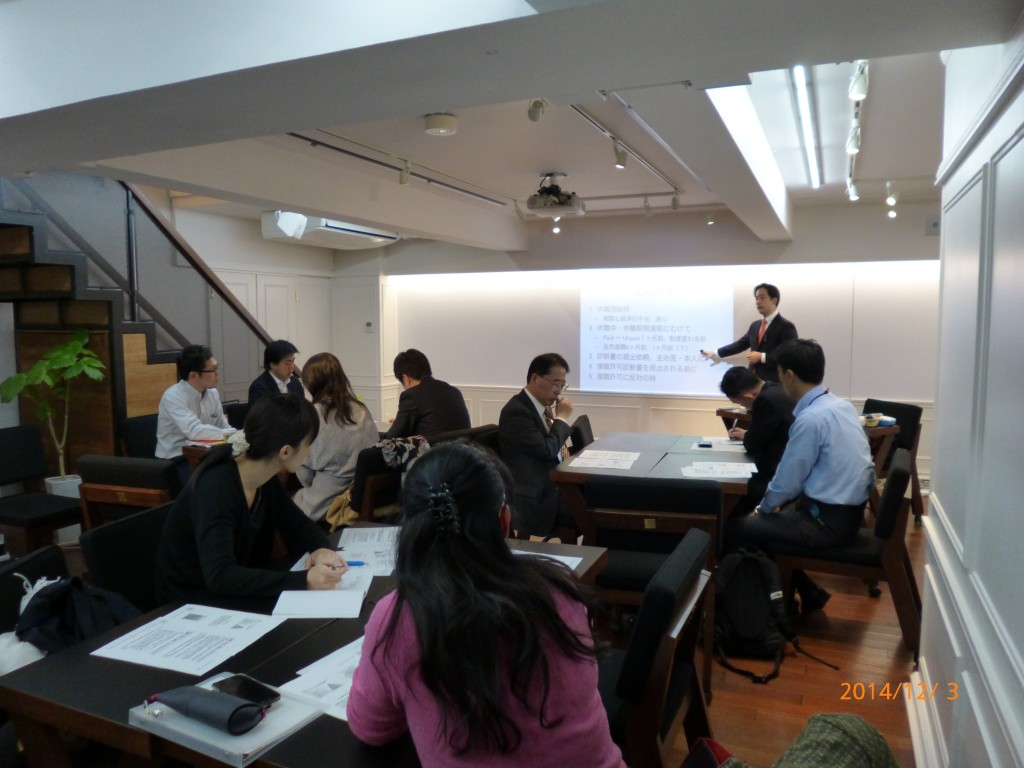 --20141203 JSCA メンタル対策講座後半14