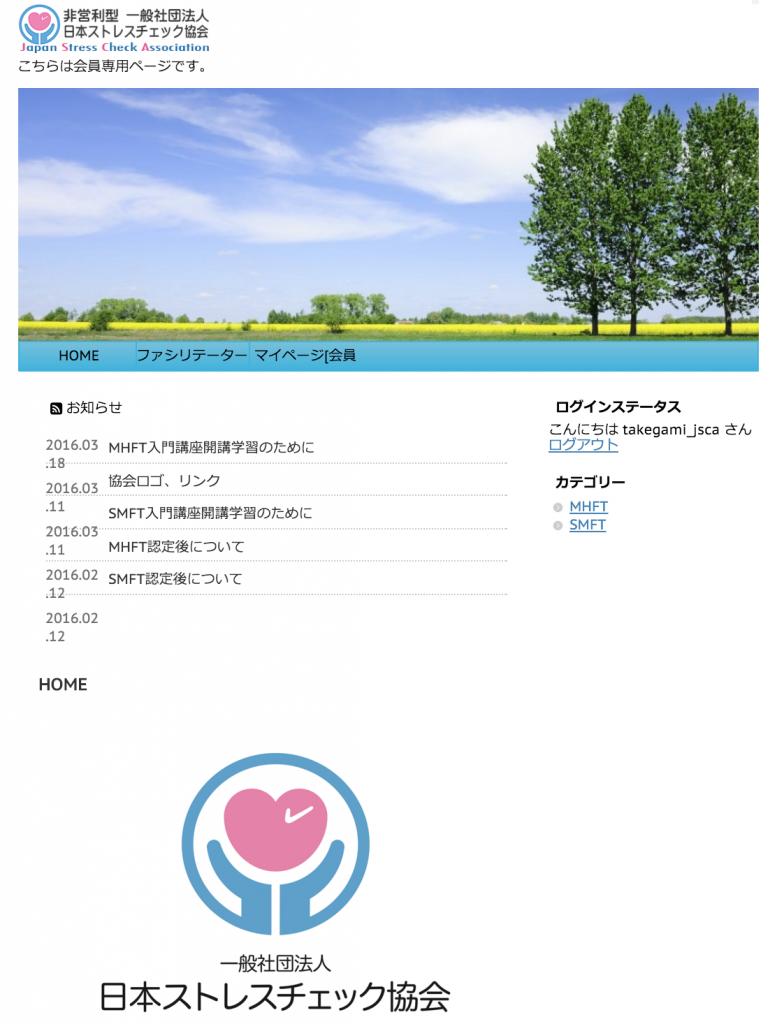 スクリーンショット 2016-04-24 15.15.56