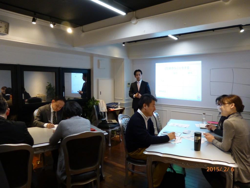 20150206 東京入門講座