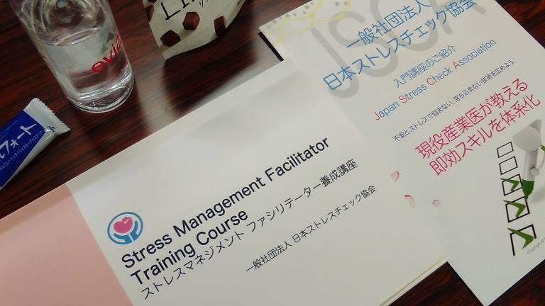 20160514_大阪SMFT養成講座3