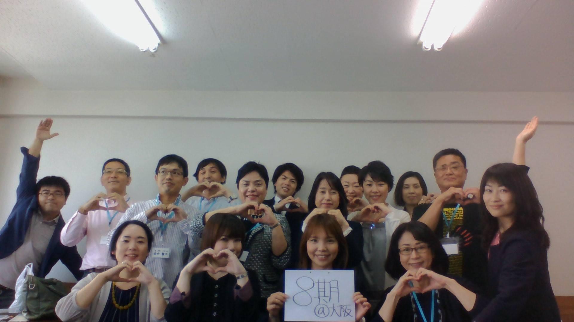 20160514_大阪SMFT養成講座2