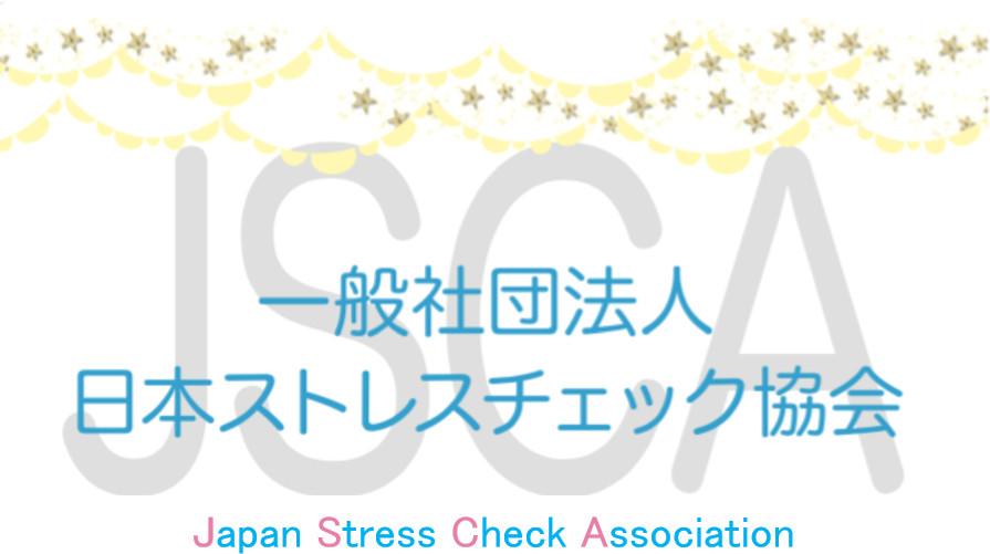 sokai_header