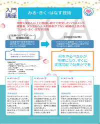poster_seminar