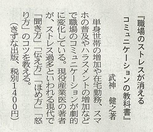 20170329mj_shohyo