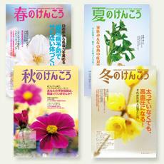 book-0398