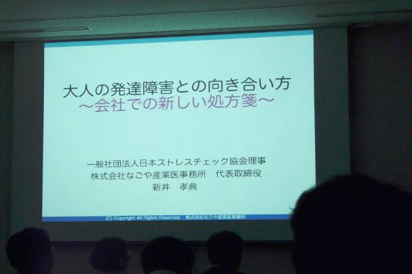 araisama_title_02